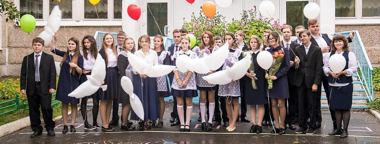 Братская Православная гимназия